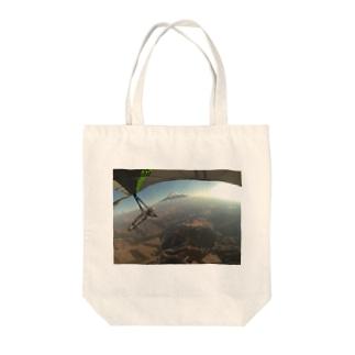 富士山に向かって飛べ! Tote bags