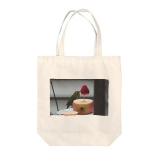 めじろNo1 Tote bags