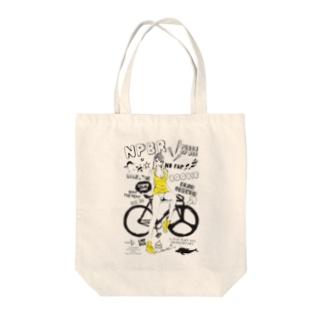 NPBR 自転車女子 ガーリーイラスト Tote bags