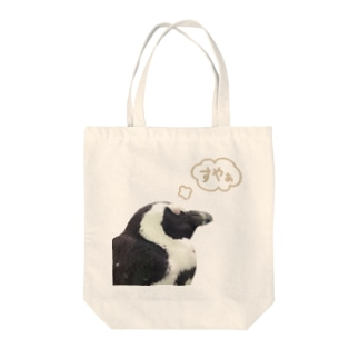 うたたねペンギン Tote bags