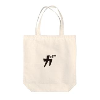 ガ Tote bags