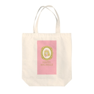 Happyミシェル-macaroon pink Tote bags