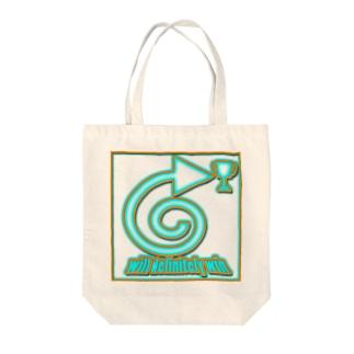 すけぇちよ(すけにゃんぼう)の絶対に勝ちたいミントカラー Tote bags