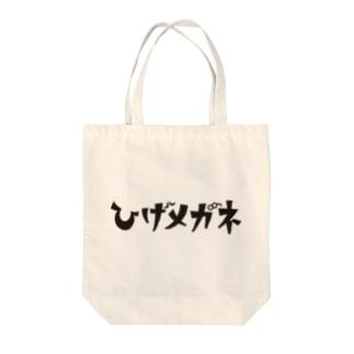 ひげメガネ Tote bags