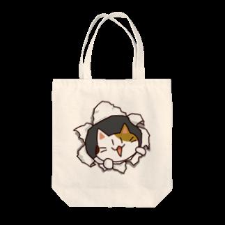 かめ吉のねこバリッ Tote bags