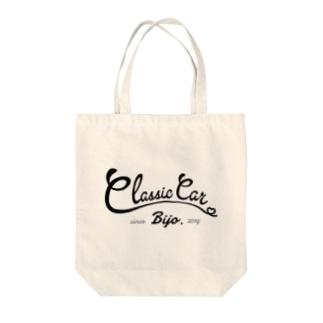 クラシックカー美女 Tote bags