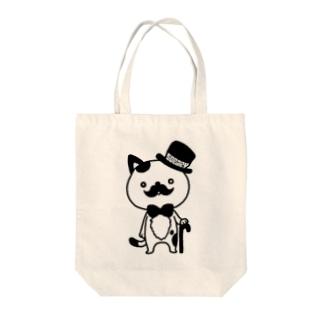 紳士ねこ Tote bags