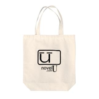 novelU.com Tote bags