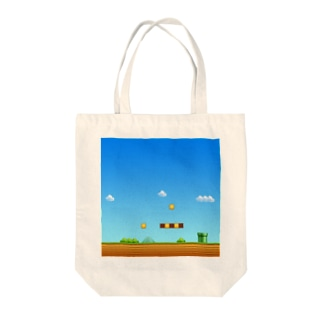 STAGE1-1 Tote bags