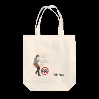 キャラクトネットグッズの404エラー Tote bags