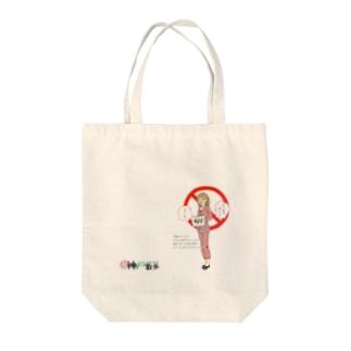 403エラー Tote bags