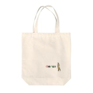 振り向き響子 Tote bags