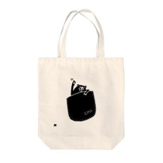 cma Tote bags