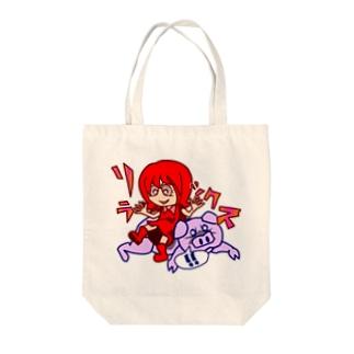 ザ・ワル子さん Tote bags