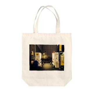 mayer.jpの対面式 Tote bags
