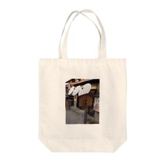 2年坂in京都! Tote bags