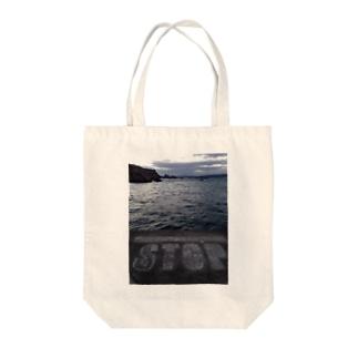 「北三陸」 Tote bags