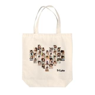S-Cute Bag Tote bags