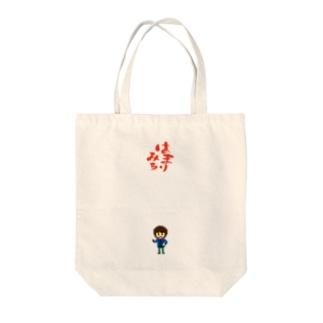はまりみちロゴとドットキャラ Tote bags