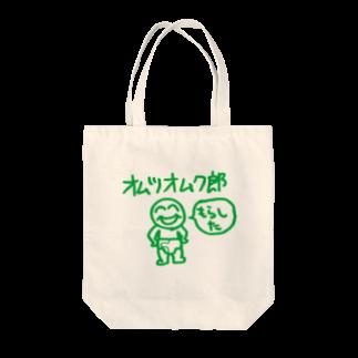 gamikのオムツオムク郎 Tote bags