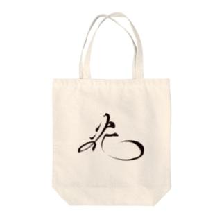 「花」 Tote bags