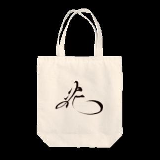 ふくちゃんの「花」 Tote bags