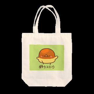 一週間ちぇりぽズ。の鈴カストリ Tote bags
