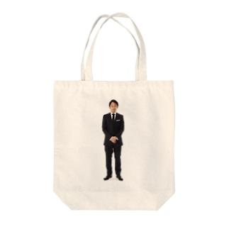 佐藤健太郎2014 Tote bags