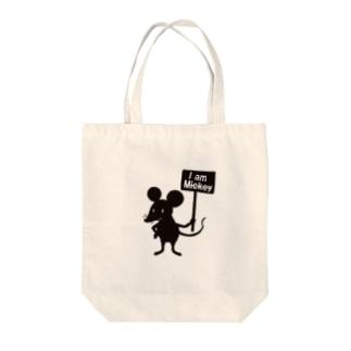 I am Tote bags