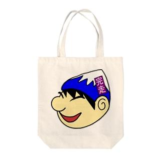 完走君 Tote bags