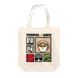 床屋でカフェ Tote bags