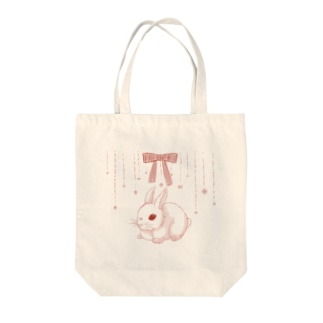 ほしうさぎ Tote bags