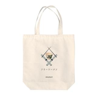 フリーソーメン Tote bags