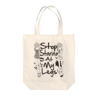 STOP STARING ガーリー デニムビスチェ・キャミ Tote bags