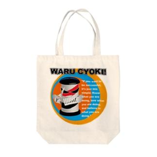 悪チョキちゃんシリーズ Tote bags