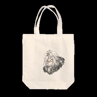 しゃにすの眼鏡のかぼちゃん(フード) Tote bags