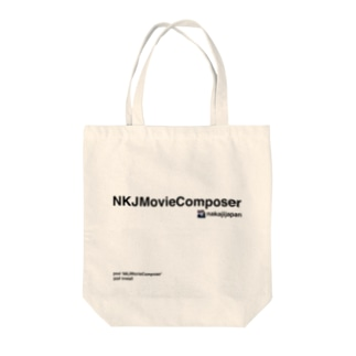 NKJMovieComposer Tote bags
