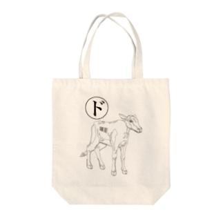 superkingのdona:dona Tote bags