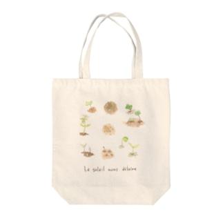 かんざき かりんのナチュラルシリーズ「発芽」 Tote bags