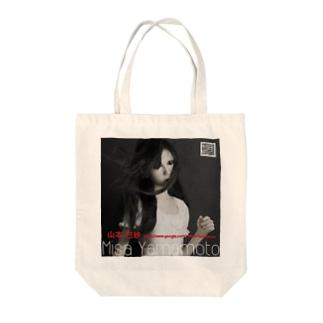 Misa Yamamoto Tote bags