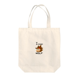 I wear WOLF Tote bags