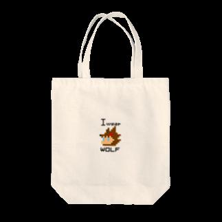 ハチビットのI wear WOLF Tote bags
