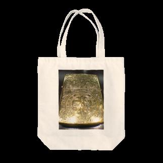 なんすりーの光の裏側に隠れる天使を呼び出せ! Tote bags