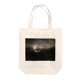 金環日食 Tote bags