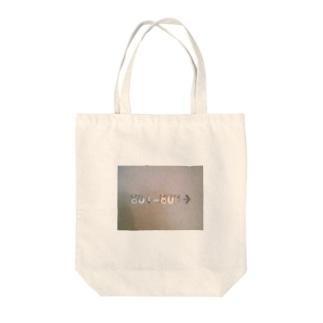 Ujackのeighth floor Tote bags