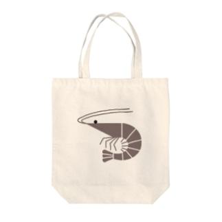 エビ(ジミ) Tote bags