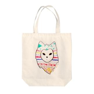 けもの(ほんのり) Tote bags