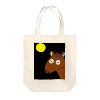 月下のチビタ Tote bags