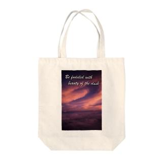 黄昏 Tote bags