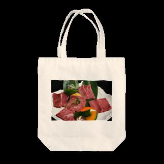 h.nの石垣牛特選盛り合わせ Tote bags